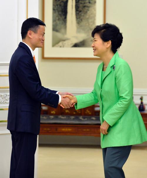 谈_阿里巴巴主席马云会见韩国总统朴槿惠谈电商合作