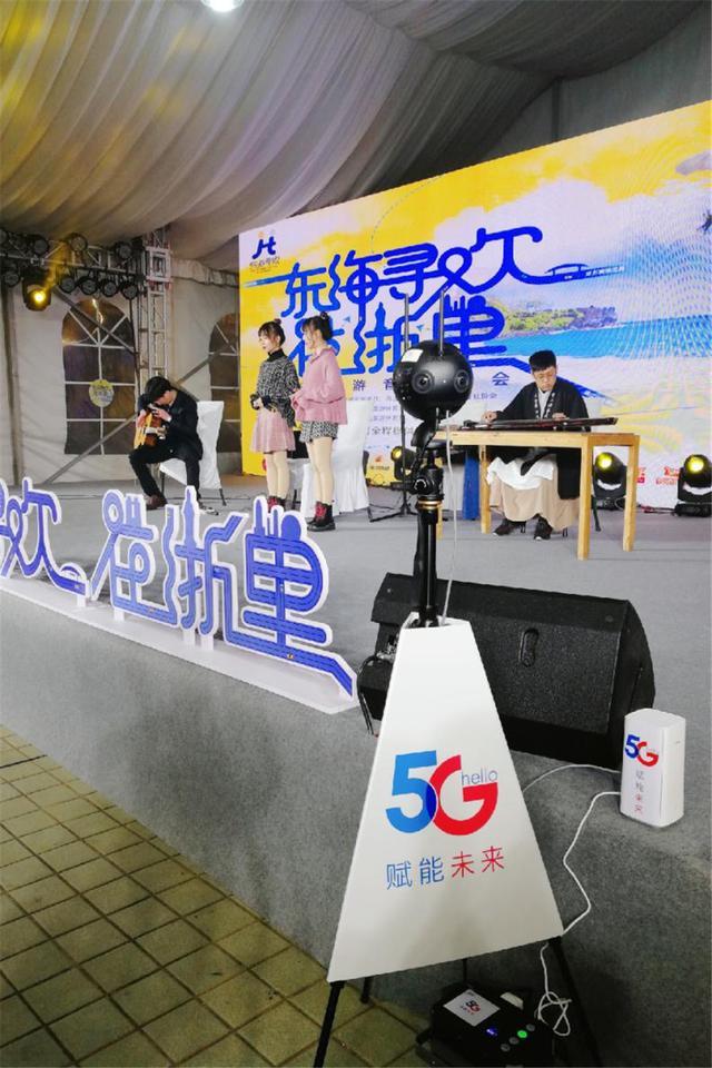 """东海寻欢・在""""浙""""里自驾游活动完美谢幕,解锁舟山自驾新玩法"""