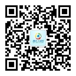 """陈天桥卸任盛大游戏董事长 一代""""传奇""""终谢幕"""